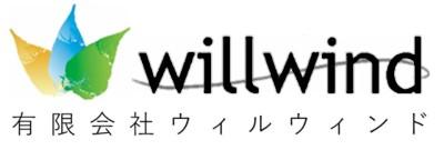 有限会社ウィルウィンド